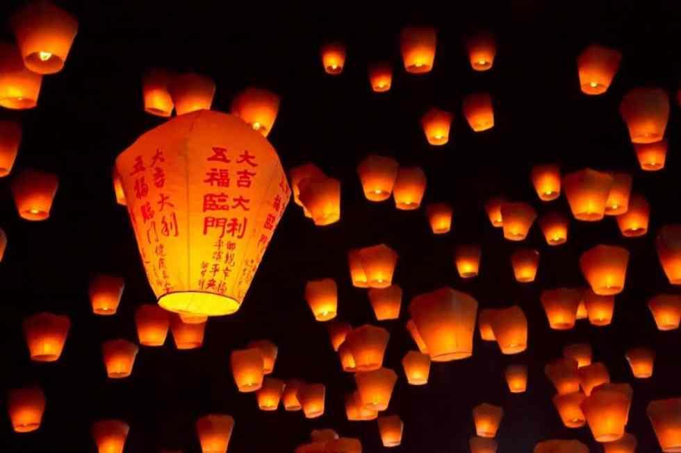 平溪天燈|東南旅遊