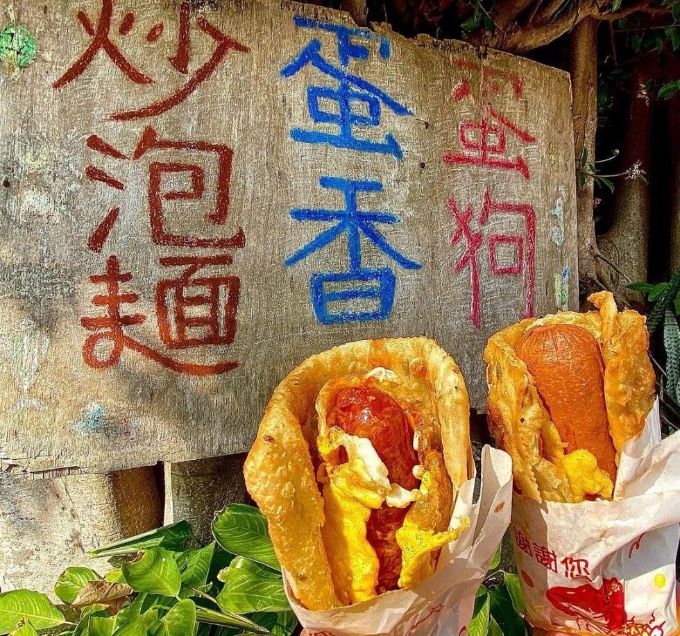 金門蛋狗蛋香|東南旅遊