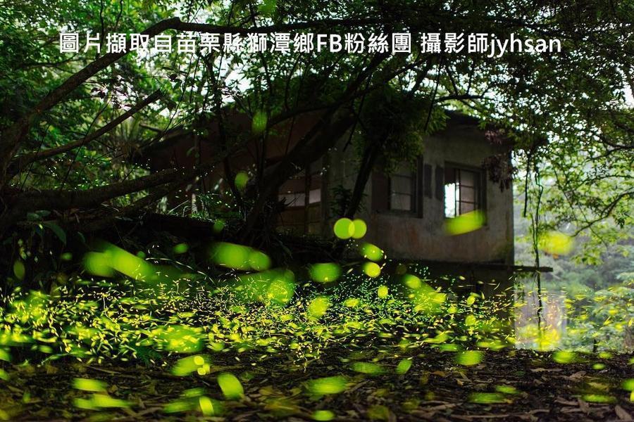仙山生態教育農場 | 東南旅遊