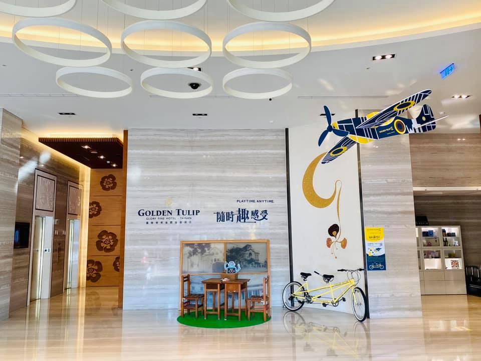 圖片來源:榮美鬱金香酒店