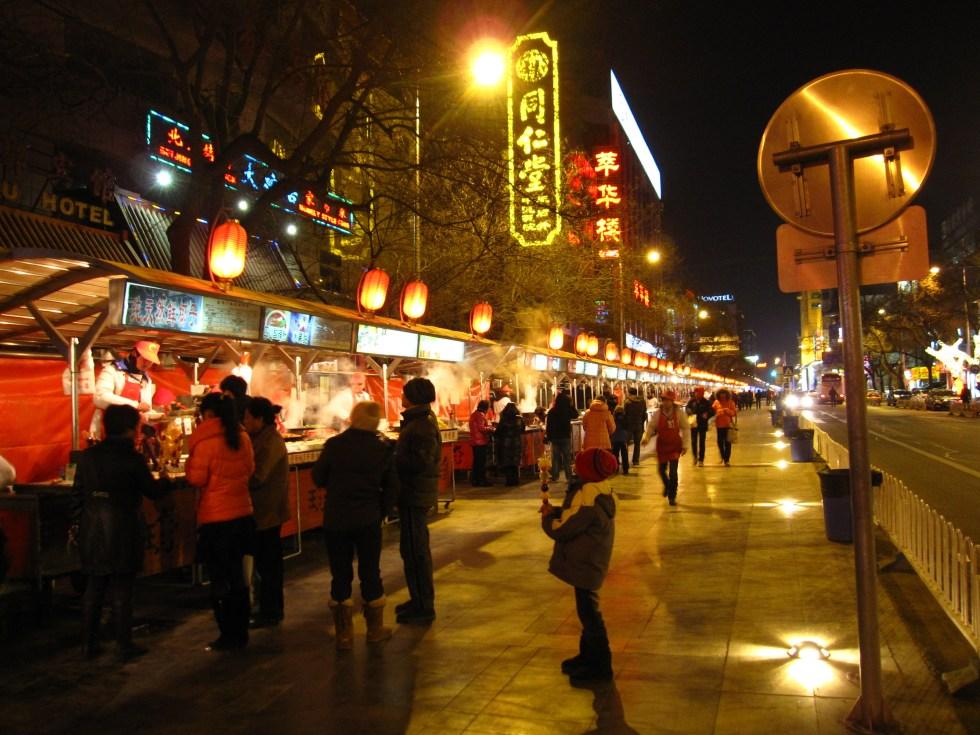 王府井大街|東南旅遊