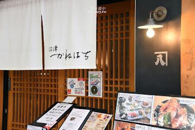 沼津かねはち(kanehachi) 照片提供:許傑,旅行圖中