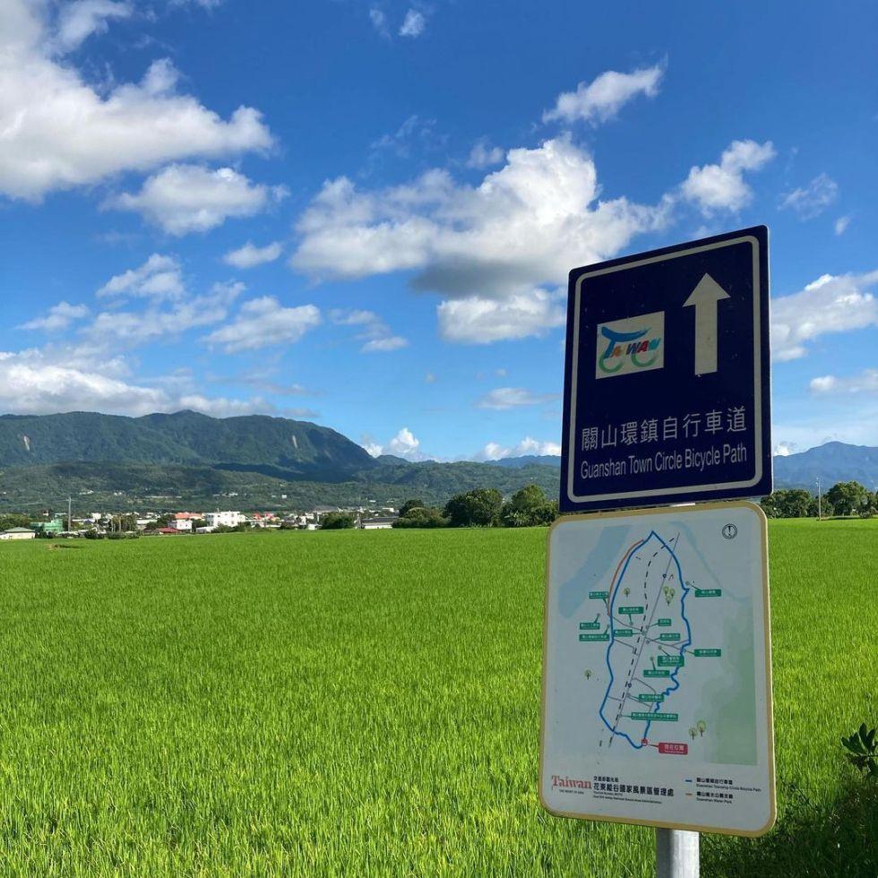 關山自行車道|照片提供:IG @easehostel.taitung
