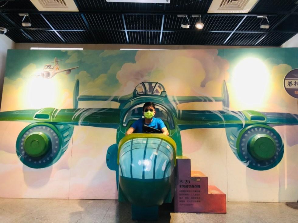 1-2新竹眷村博物館 東南旅遊