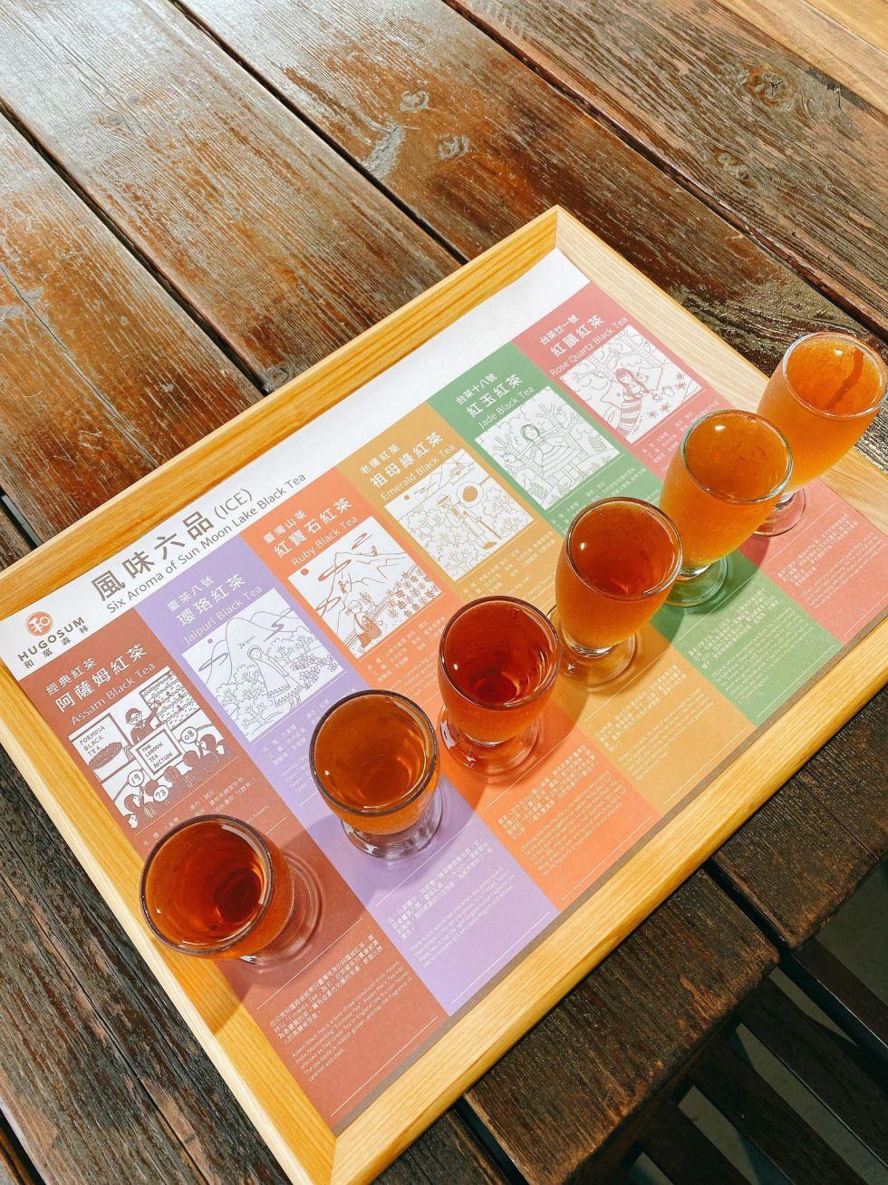 和菓森林紅茶 東南旅遊