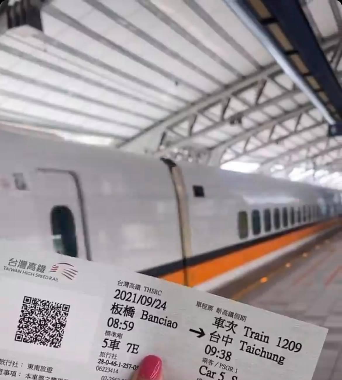 板橋台中高鐵 東南旅遊