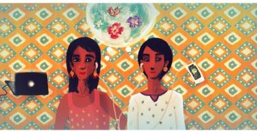 Two friends, one dressed in white and one in red, are standing side by side. They are sharing a pair of earphones. One one side, there is a phone and on the other, a laptop. On top, between their respective heads, there is a fishbowl full of flowers. They are against a pattern of yellow and blue tiles.