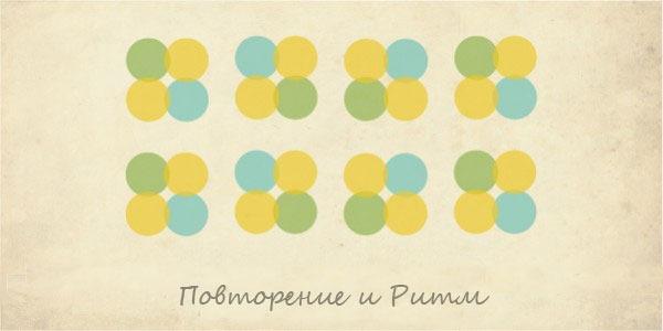 Principles-09-600x300
