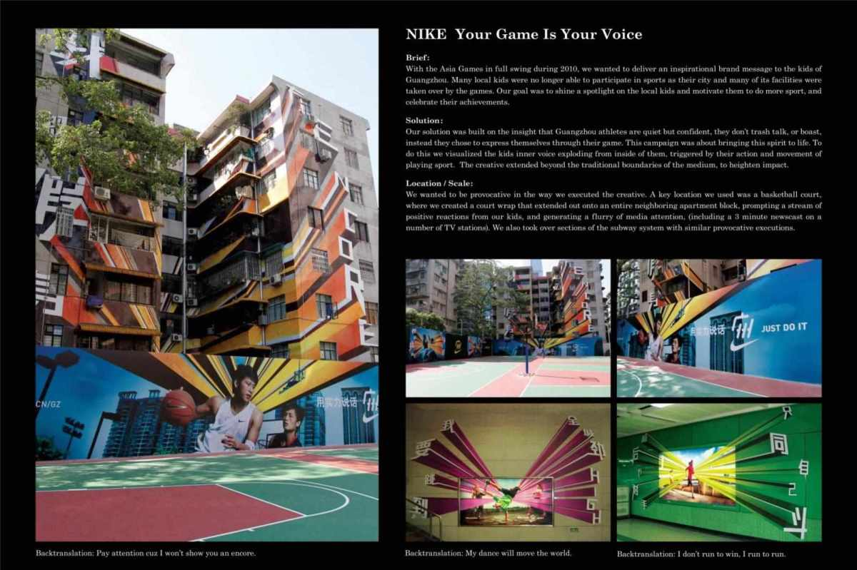 nike_your_game_is_your_voice