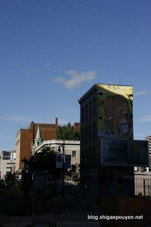 Canada 2011 - Montréal