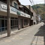 久賀サンロード商店街