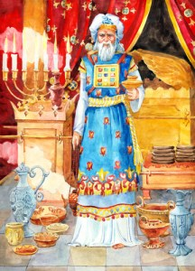 Watercolor of Aaron in the High Priest's vestments.