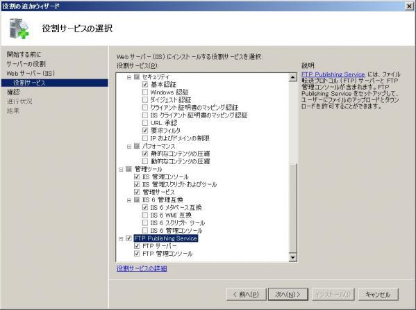 capt_029.jpg
