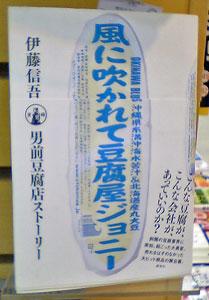 dc121105.jpg