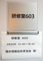 dc042112.jpg