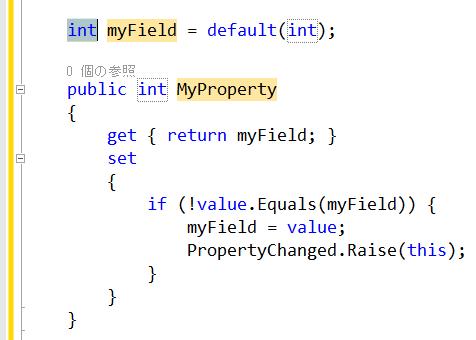 コード スニペットによるプロパティの追加
