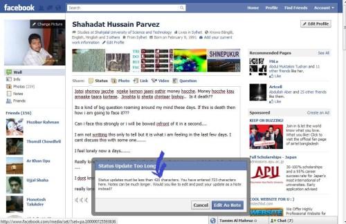 Facebook_limitation
