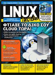 LINUX inside Τεύχος 1