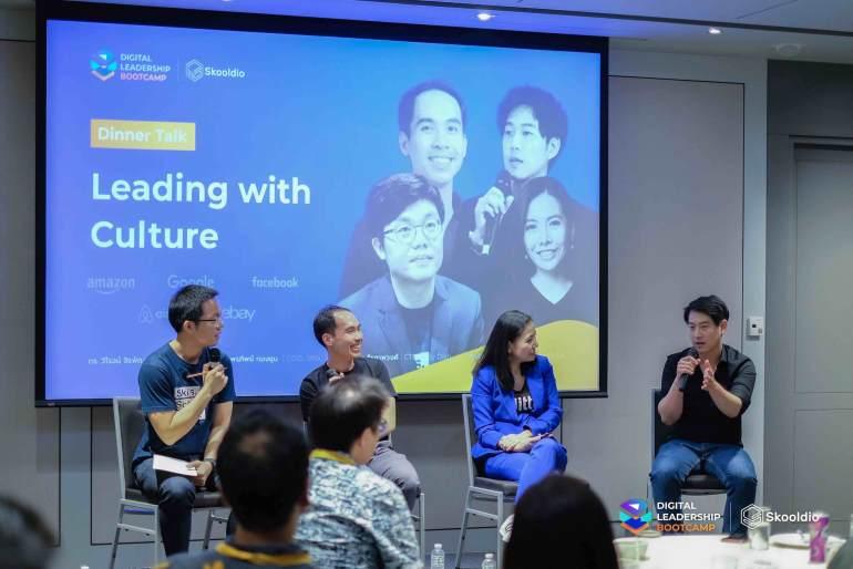 Leading with culture panel by ex-Facebook, ex-Amazon, ex-Google and ex-Airbnb | Skooldio Blog - พลิกธุรกิจ Event Organizer ในวันที่ทุกงานโดนยกเลิก: Mindset ผู้บริหาร กับบทบาทของ Design Thinking ในองค์กร