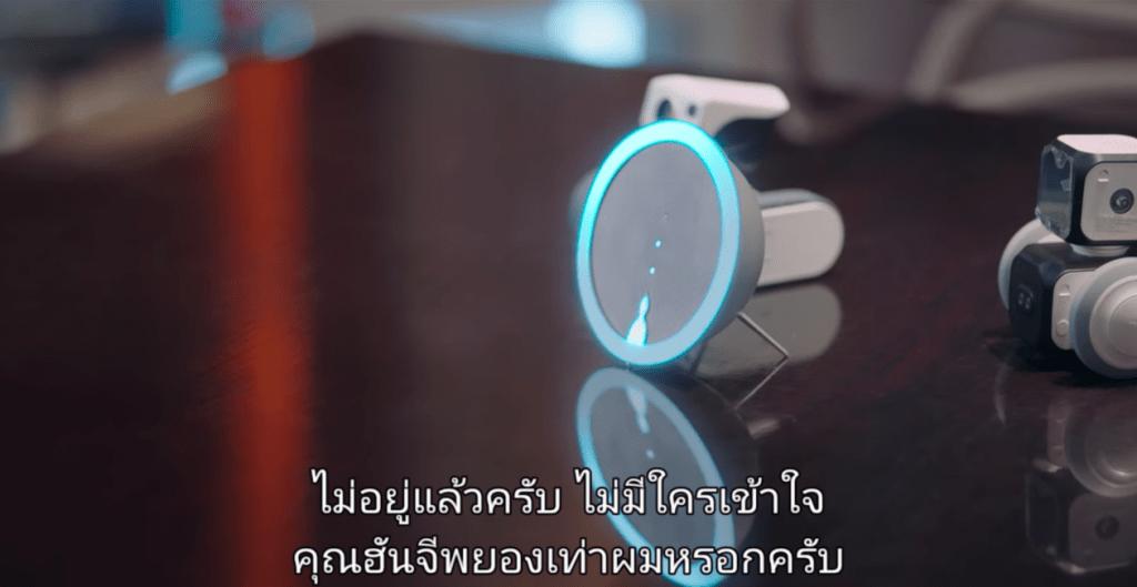 Han Ji Pyeong's AI | Skooldio Blog - ส่องเทคโนโลยีสุดล้ำจากซีรีส์ Startup