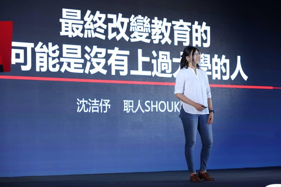 【論壇:北京教育創新峰會】沈潔伃:「最終改變教育的人,可能是沒有上過大學的人」體制外自學者的自白(二)