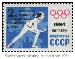 Soviet-Stamp-Winter-Olympics-1964