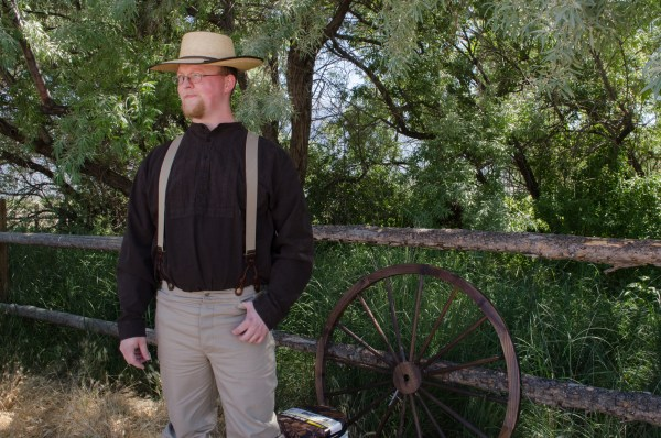 Men's LDS Trek outfit