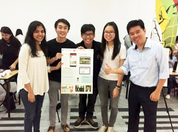SMU SIS: Total skillsets in technology and business