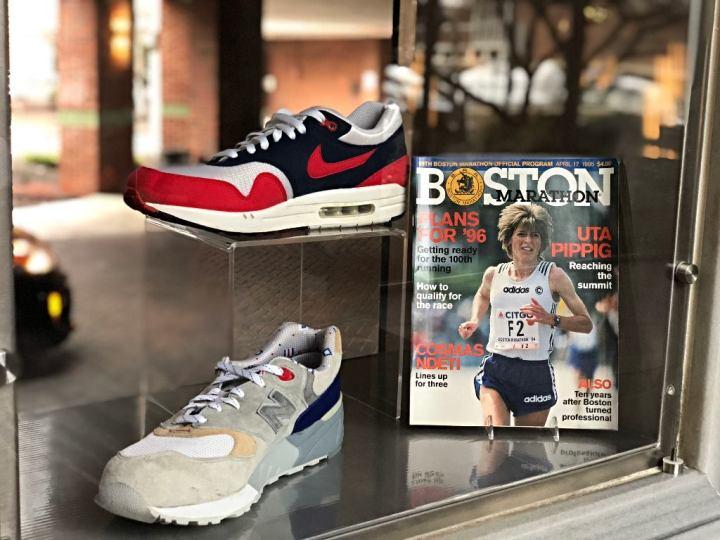 sneakermuseum4
