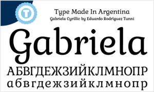 free-fonts-06-2013-18
