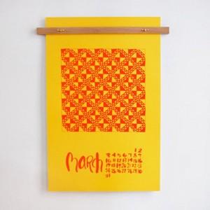 2013_Quilt_Calendar