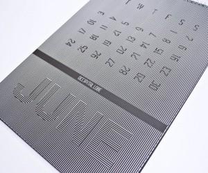 The_Brain_Calendar