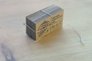 business_card_design_inspiration_18