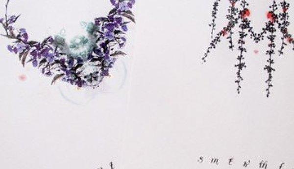 Calendar_symmetrical-watercolors-calendar