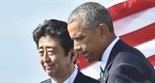 Abe-Obama2.jpg