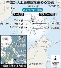 南シナ海2.jpg