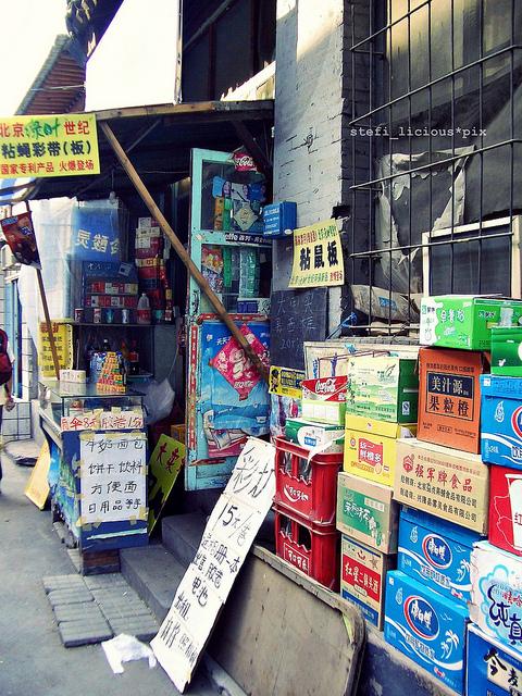 markt_china3