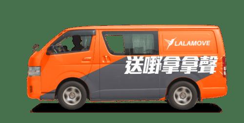 lalamove 運輸 服務 客貨車