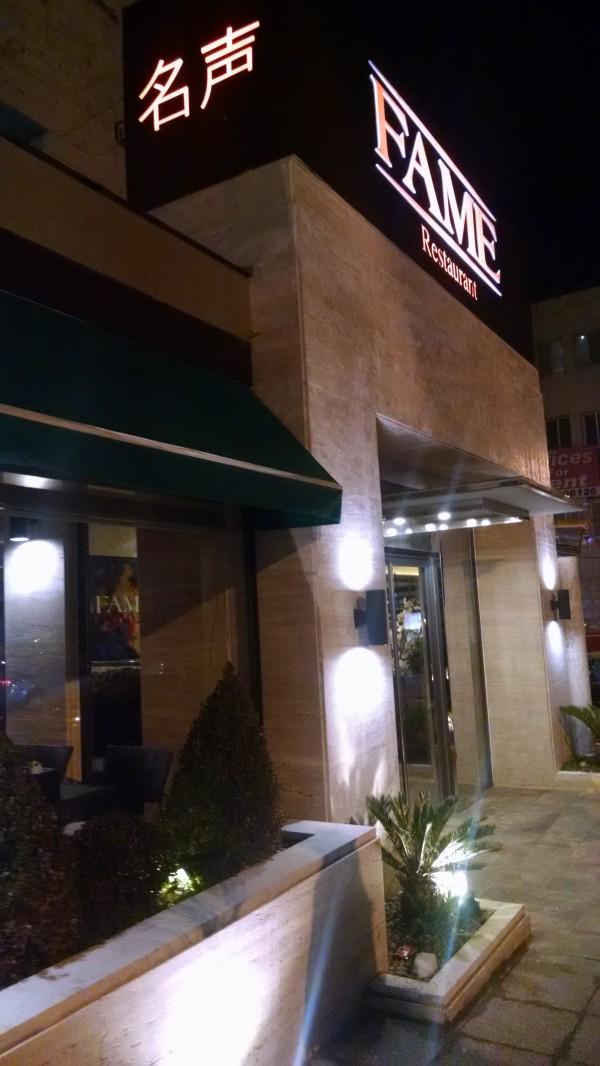 Restaurant-Amman-Jordan-Sherwin-02