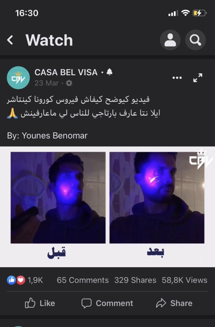 Screenshot of facebook post about video