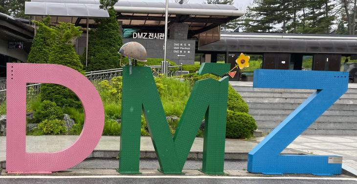 """""""DMZ"""" sign within demilitarized zone"""