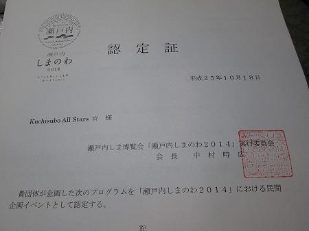 20131023001