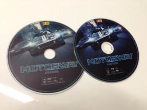 motoway steelbook (4)