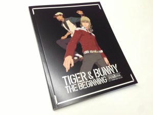 tiger and bunny - the begining (12)