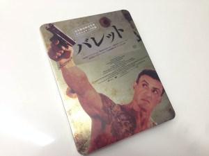bullet to the head metalpak japan (2)