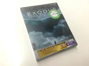 exodus steelbook france (3)