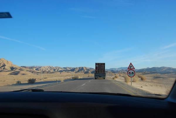 Wadi Araba