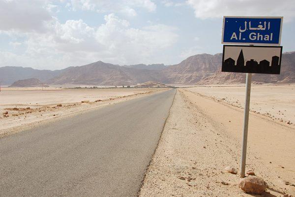 Wadi Rum - 'bebouwde kom'
