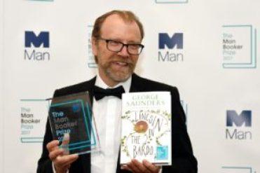 2017 Man Booker Prize