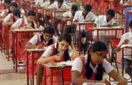 12th Std Public Exam March 2017 – English Exam Question and Answers Key – Download as PDF